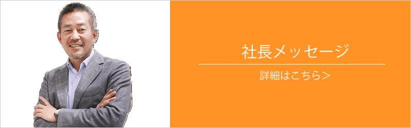 p_banner