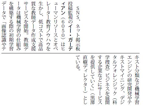 20131203kabukei_EG