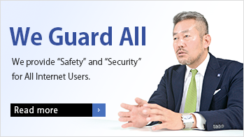 We Guard All