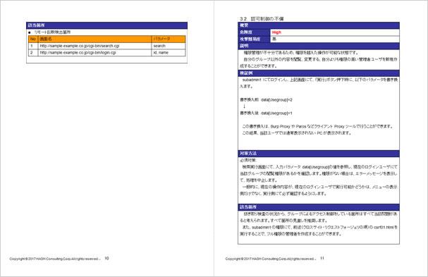 standard_h.jpg