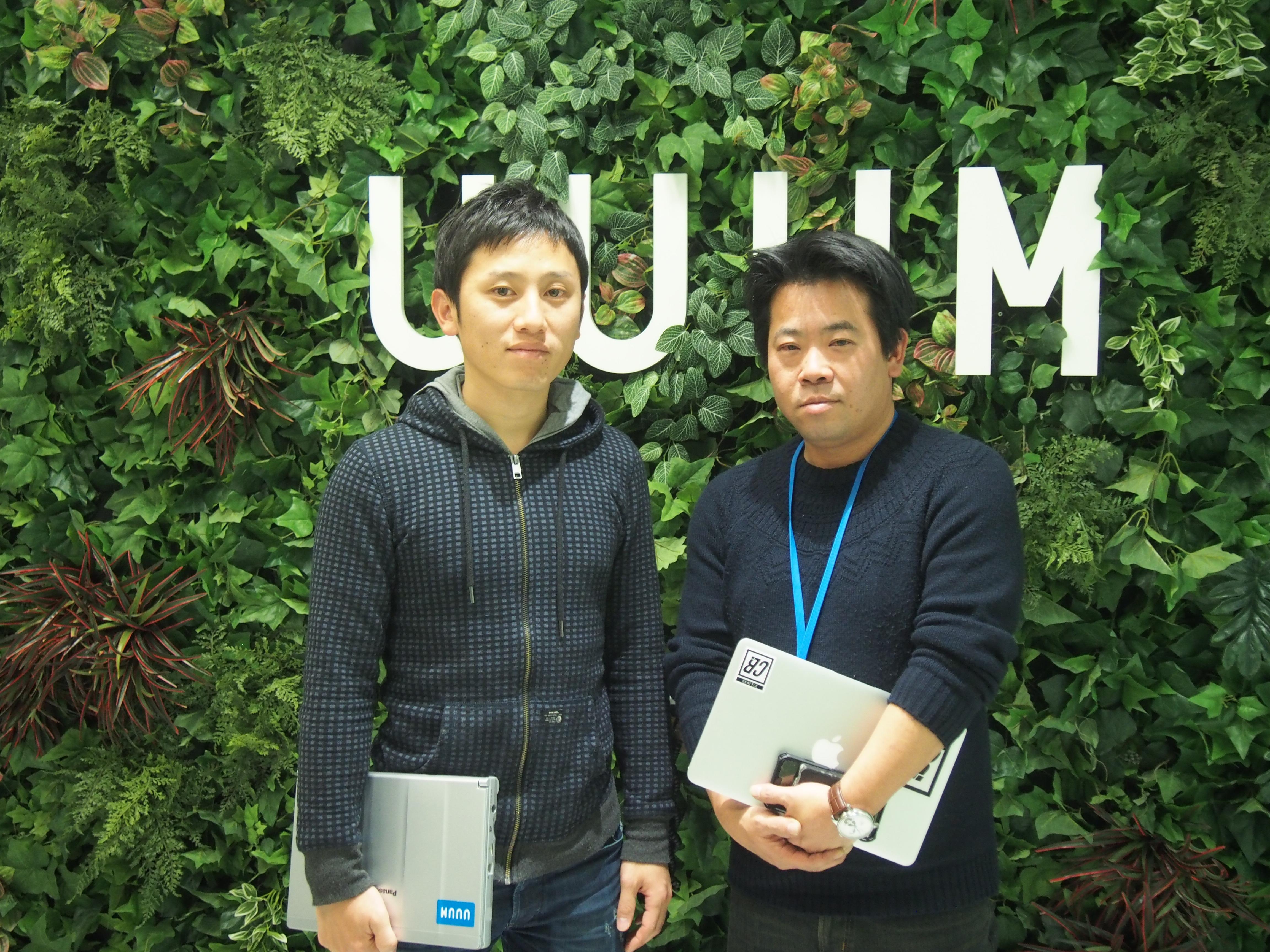UUUM株式会社