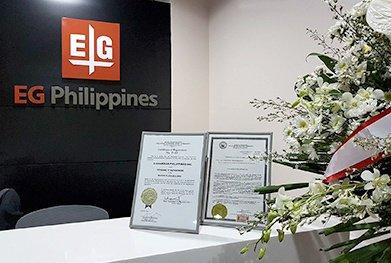E-Guardian Philippines