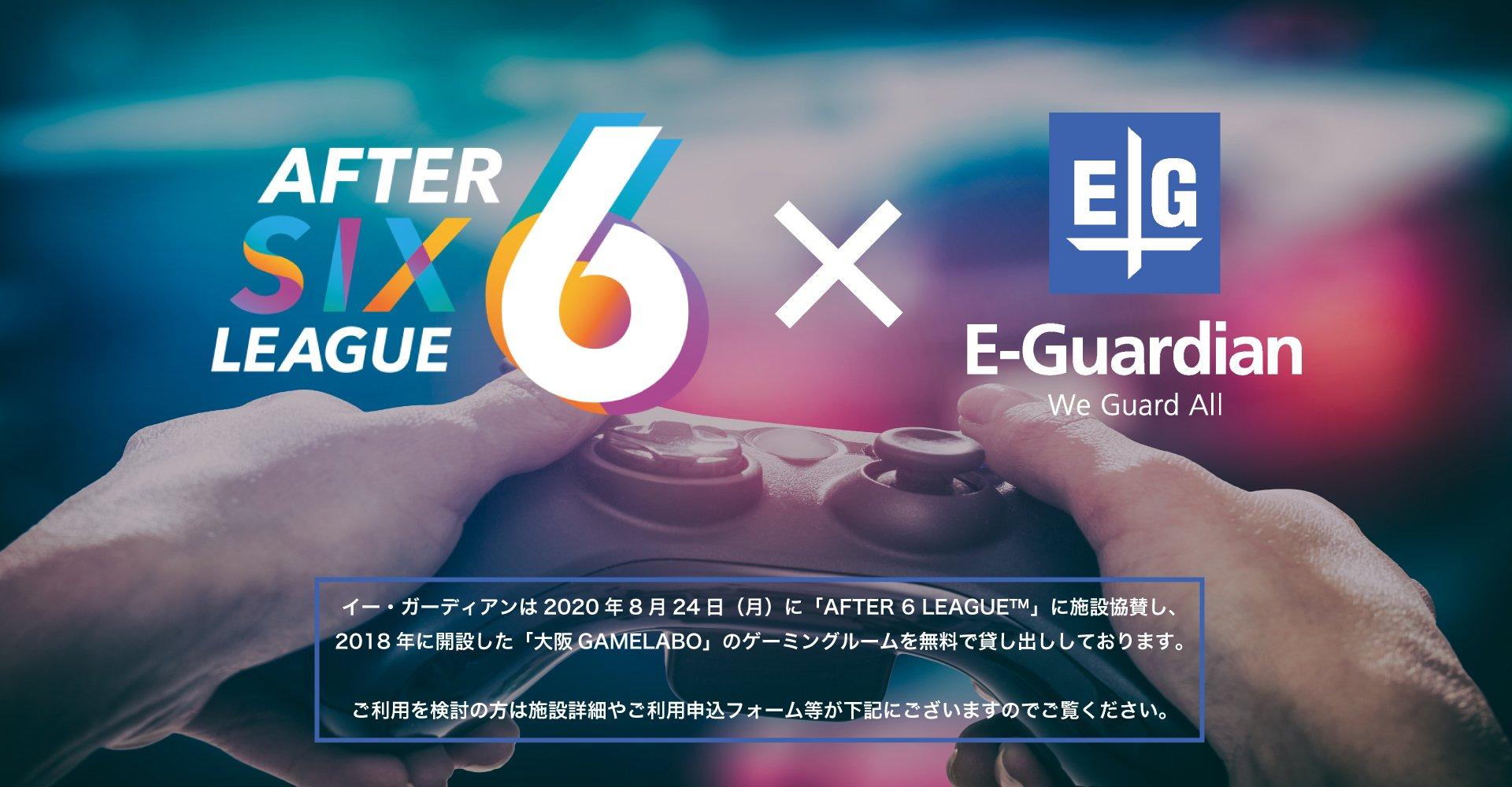 GL-a6l-top-2.jpg